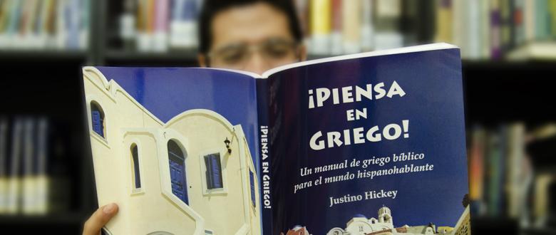 ¿Es un desperdicio de tiempo aprender los idiomas bíblicos?